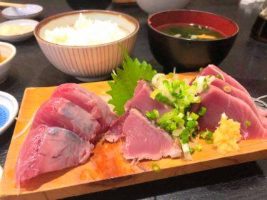 鎌倉で魚料理なら「尾崎」の刺身定食ランチがおすすめ!