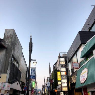 鎌倉市が新型コロナの経済支援策「中小企業家賃支援給付金」を発表!
