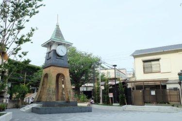 【廃止】鎌倉市民全員に3000円電子クーポン給付!鎌倉市が新型コロナ対策第二弾の方針発表!