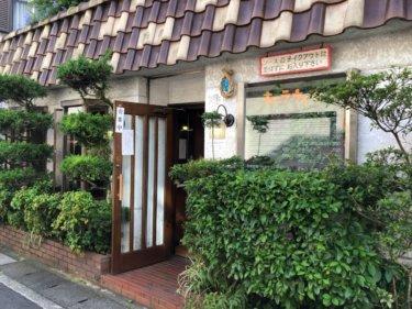 キャラウェイ 鎌倉小町通りの老舗カレー店で食べる大盛り絶品ビーフカレー
