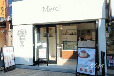 Merci CAFE DE FLEUR|鎌倉小町通り人気カフェの手作りプリンお持ち帰り専門店がオープン
