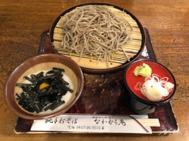なかむら庵 鎌倉小町通りの創業50年以上老舗の蕎麦屋で食べる信州手打ちそば